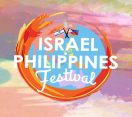 Paul Wilbur Live Concert and Israel-RP Festival at the Mall of Asia!