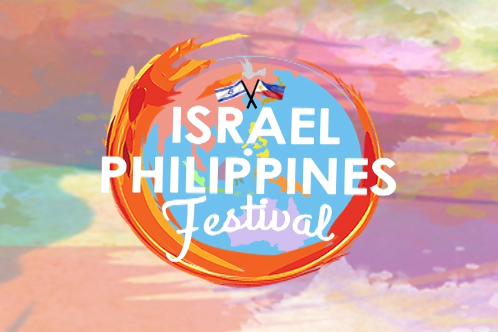 Israel-Philippines Festival