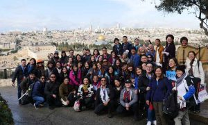At the Center of God's Presence – A Life-Changing Pilgrimage in Israel
