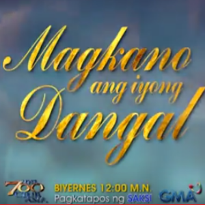 How Much is Your Dignity (Magkano ang Iyong Dangal) Episode Trailer | The 700 Club Asia
