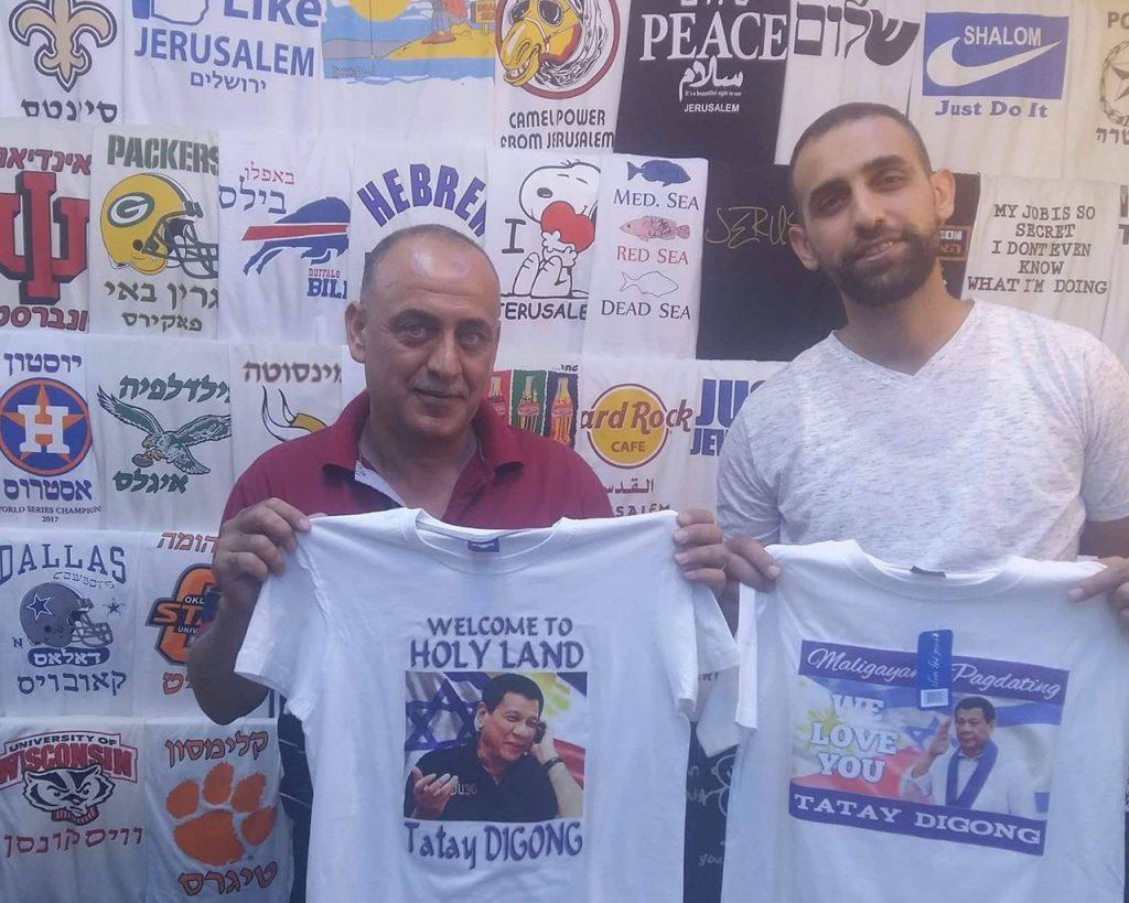 Arab-Israeli Palestinians Ismael Kawasmi and son