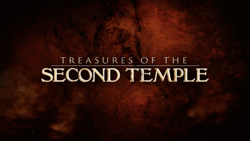 CBN treasures of the second temple 1
